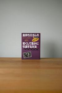 R071129.jpg